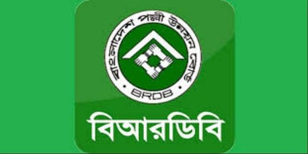 Bangladesh Rural Development Board BRDB Job Circular 2019