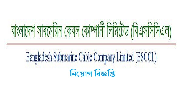 Bangladesh Submarine Cable Company Limited (BSCCL) Job Circular 2019