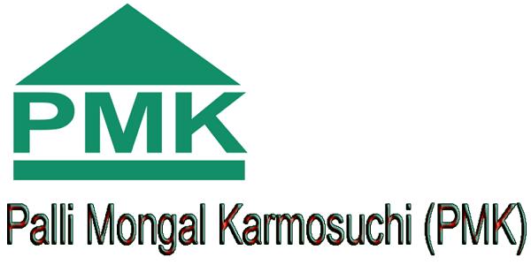 PMK Job Circular 2021 – Lekhapora BD Jobs