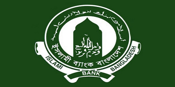 Islami Bank Bangladesh Limited IBBL Job Circular 2019