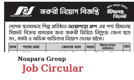 noyapara group noapara group job circular