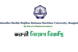 Bangabandhu Sheikh Mujibur Rahman Maritime University bsmrmu Job Circular
