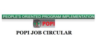POPI Job Circular 2018