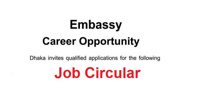 Embassy Job circular
