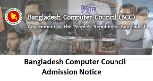 Bangladesh Computer Council Admission Notice