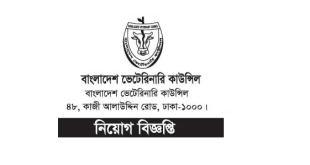 Bangladesh Veterinary Council BVC Job Circular 2018
