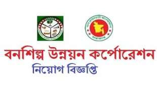 Bangladesh Forest Industries Development Corporation (BFIDC) Job Circular 2019