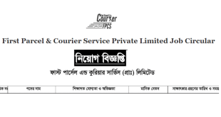 First Parcel & Courier Service Private Limited Job Circular 2019