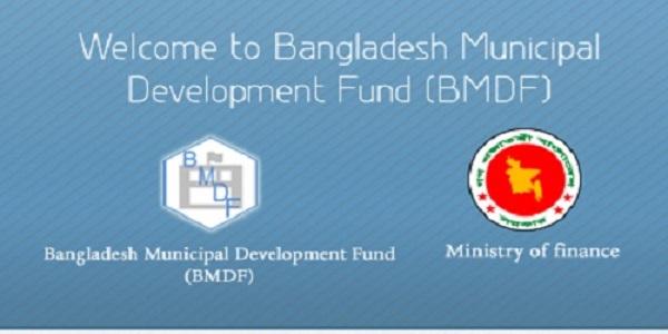 Bangladesh Municipal Development Fund (BMDF) Job Circular 2021
