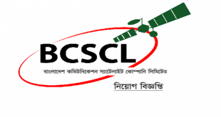 Bangladesh Communication Satellite Company Limited Job Circular