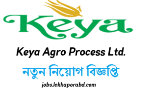 Keya Agro Process Ltd. Job Circular