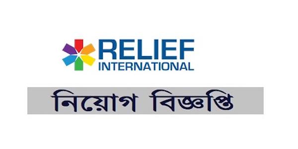 Relief International Job Circular 2021
