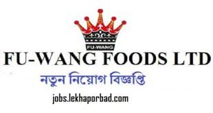 Fu-Wang Foods Ltd Job Circular