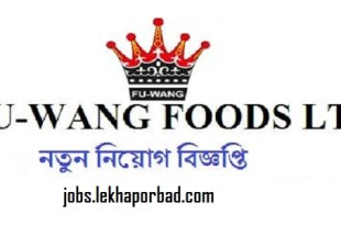 Fu-Wang Foods Ltd Job Circular
