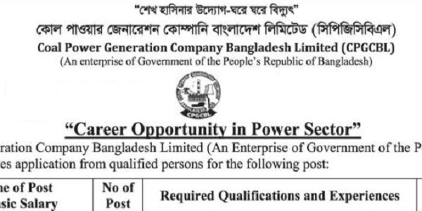 Coal Power Generation Company Bangladesh Limited (CPGCBL) job circular 2021