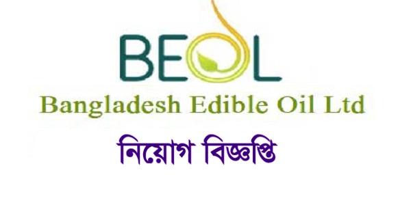 Bangladesh Edible Oil Ltd. (BEOL) Job Circular 2021