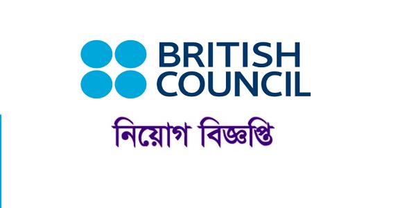 The British Council Job Circular 2021