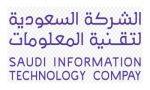 الشركة السعودية لتقنية المعلومات تعلن توفر وظائف إدارية وتقنية شاغرة ( وظائف حكومية )