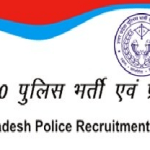 1865 Computer Operator recruitment in UP Police Recruitment and Promotion Board (UPPRPB)