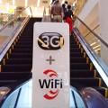 3G Auction Raises Questions In Thailand