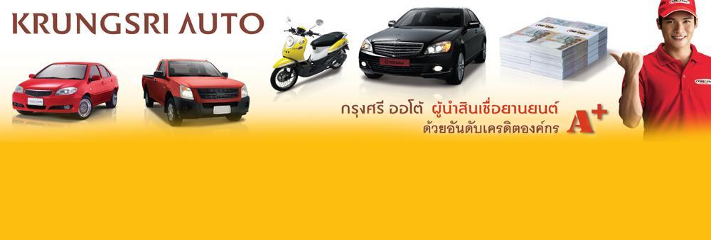 Sales MIS Officer – Krungsri Auto
