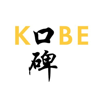 Social Media Executive  Job At Kobe Global Technologies Singapore