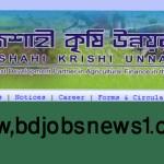 Rajshahi Krishi Unnayan Bank Jobs Circular 2017 www.rakub.org.bd