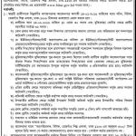 Bangladesh Industrial And Technical Assistant Center Jobs