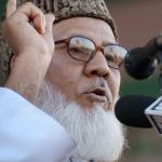Nizami's Death Sentence Reduction Application