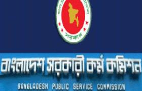 BPSC Non Cadre Jobs Circular Bangladesh