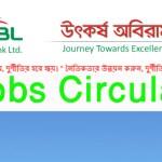 SIBL Bank jobs Circular 2016 Social islami bank Limited siblbd.com