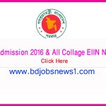 HSC College Admission Result 2017 Bangladesh Education Board