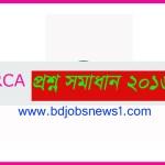 NTRCA MCQ Exam Result 2016 ntrca.teletalk.com.bd/result