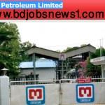 Bangladesh Meghna Petroleum Limited Jobs Circular 2016 (MPL)