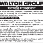 Bangladesh Walton Group Jobs Circular 2016