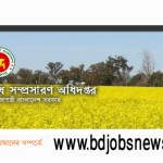 Govt Agricultural Extension Department Jobs Circular 2016