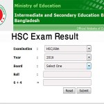 How To Get HSC Exam Result 2016 Education Board Bangladesh