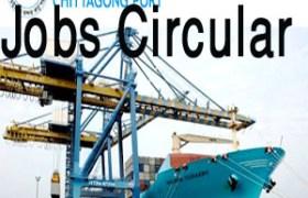 Chittagong Port Authority Jobs Circular 2016