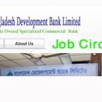 BDBL Bank Jobs Circular 2016 bdbl.com.bd