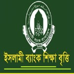 Islami Bank HSC Scholarship Circular 2016 Result