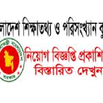 Bangladesh Bureau Educational Information Statistics Jobs Circular 2017(BANBEIS)