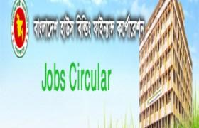 bhbc job circular