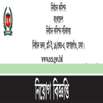 Bangladesh Election Commission Jobs Circular 2017 ec.org.bd