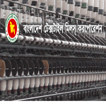 BTMC Jobs Circular 2017 Bangladesh Textile Mills Corporation