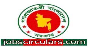 govt logo slider 1 BANGLADESH RURAL ELECTRIFICATION BOARD BREB JOBS 2018