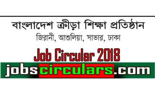 Bangladesh Krira Shikkha Protishtan BKSP Jobs Circulars 2018 – bksp.gov.bd