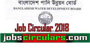 Bangladesh Water Bangladesh Water Development Board | 2018 Job Circular-www.bwdb.Gov.bd