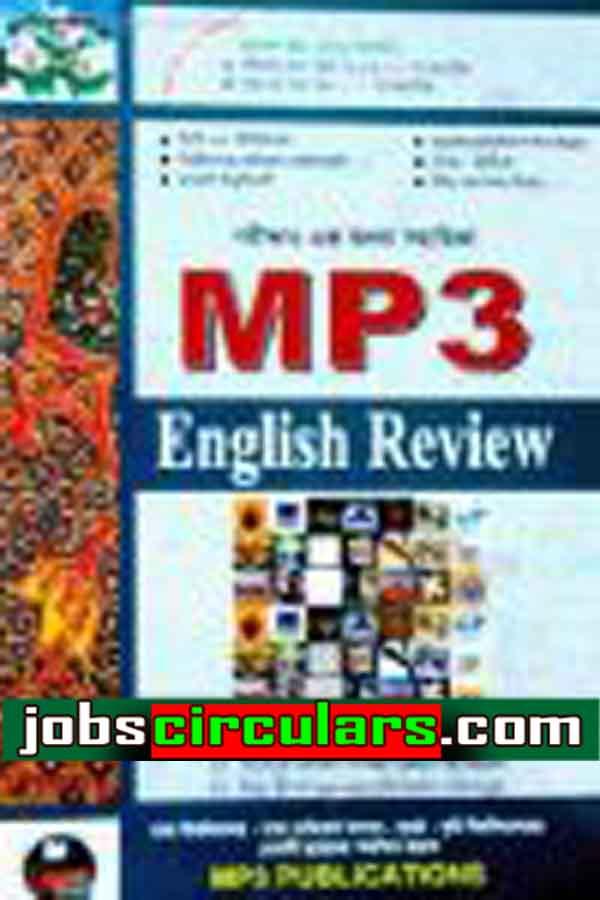 MP3 English E-book Download