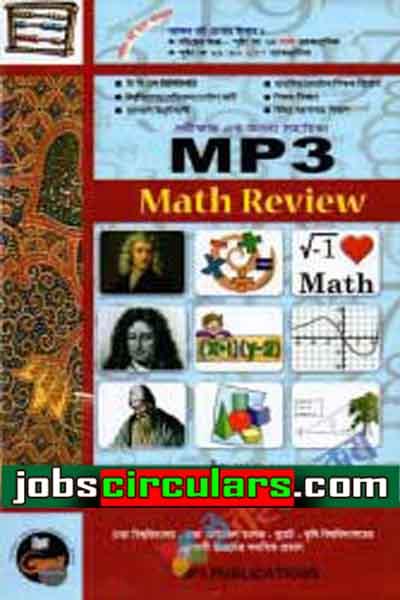 MP3 Math Review
