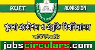 kuet logo KUET Admission Test Circular 2018-19 www.kuet.ac.bd